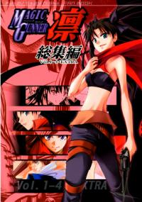 Fate/stay night - Magic Gunner Rin (Doujinshi)