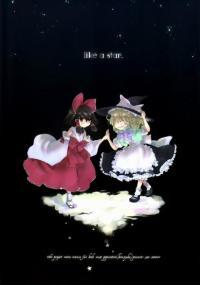 Touhou - Like A Star (Doujinshi)