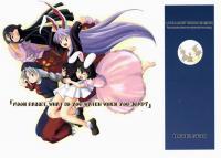 Touhou - Moon Rabbit, What do You Watch When You Jump? (Doujinshi)