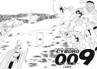 Cyborg 009 - Light (Doujinshi)