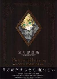 Pandora Hearts ~odds and ends~