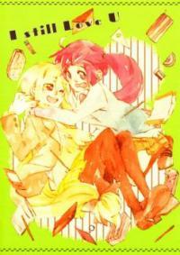 Mahou Shoujo Lyrical Nanoha - I Still Love U (Doujinshi) manga