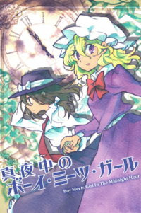 Touhou - Mayonaka no Boy Meets Girl (Doujinshi)