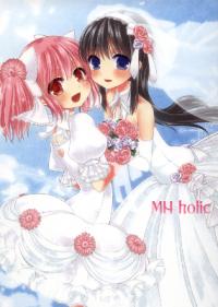 Mahou Shoujo Madoka★Magica - MH holic (Doujinshi)