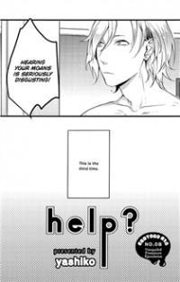 Help?(yashiko) manga