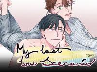 My Last Love Scenario