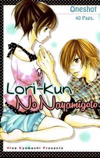 Iori-kun no Nayamigoto