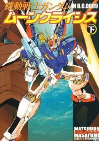 Kidou Senshi Gundam in U.C. 0099 - Moon Crisis