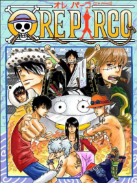 Gintama and One Piece - Gintama x One Piece (doujinshi