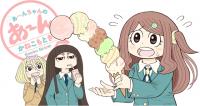 An-chan no Aan