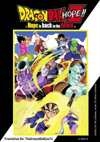 Dragon Ball Z - Hope Is Back To The Future