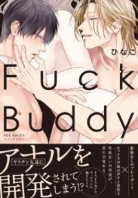Fuck Buddy