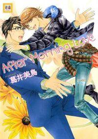 After Morning Love manga