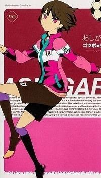 Ashigaru