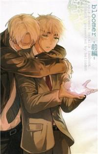Hetalia Dj - Bloomer manga
