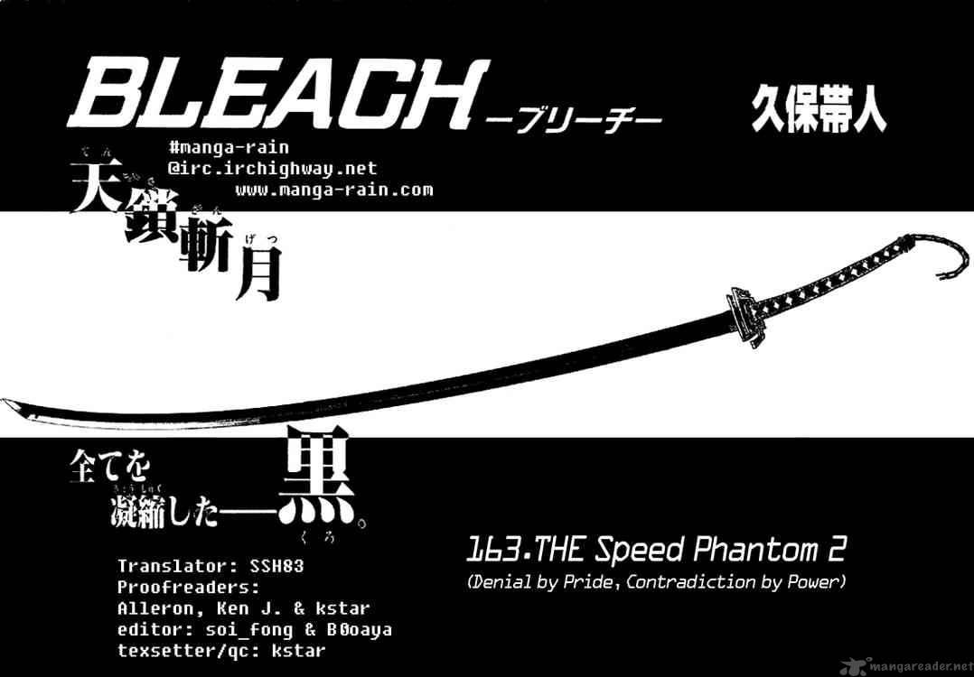 Bleach 163 The Speed Phantom 2