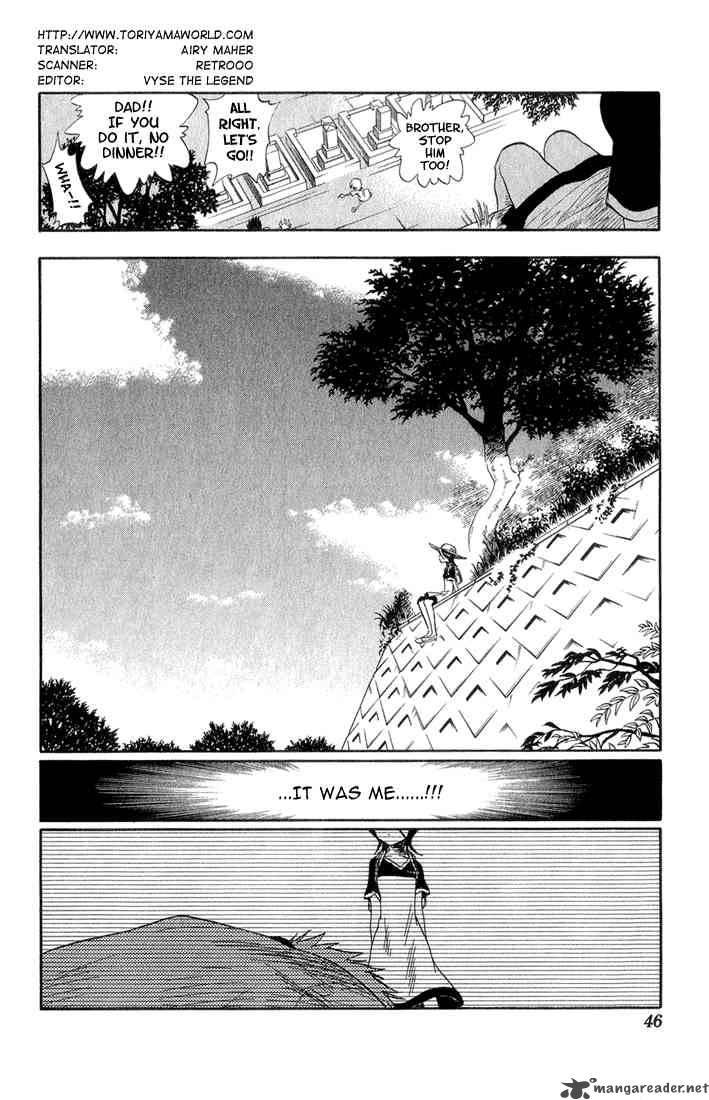 Bleach - Chapter 20
