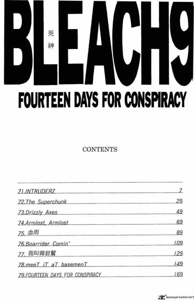 Bleach 071