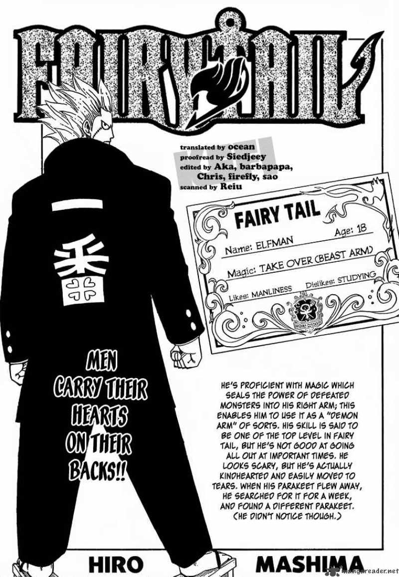 Fairy Tail Ch 51