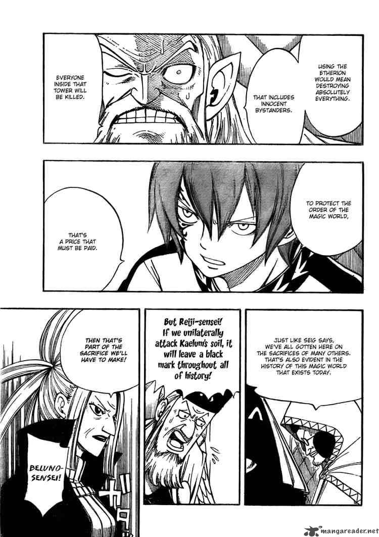 Fairy Tail - Chapter 83
